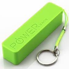 Find den bedste power bank på nettet